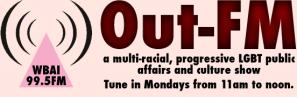 Out FM (WBAI 99.5 FM)